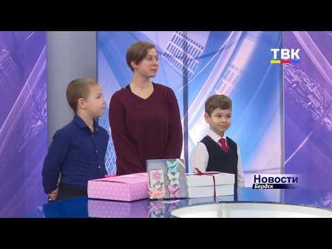 Медиа Холдинг ТВК совместно с партнерами поздравил победителей конкурса «#День мамы ТВК» и вручил четыре сладких подарка