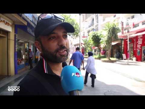 آمال المغاربة في مونديال كأس العالم