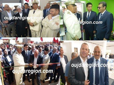 صوت وصور..والي جهة الشرق يسلم وحدة طبية ويدشن دار الطالبة بوجدة وبني درار