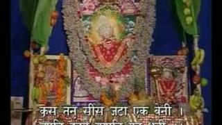 Sunderkand 2 ( Sundar Kand ) Sung By Guruji Shri