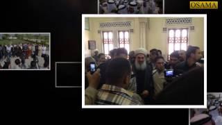 نداء سماحة المفتي الشيخ الدكتور مهدي الصميدعي للشعب العراقي لتوحيد صفوف المسلمين