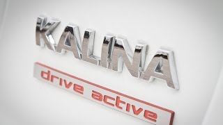 Первый тест-драйв Лада Калина Драйв Актив | The first test drive LADA Kalina Drive Active. Видео Лада Клуб.