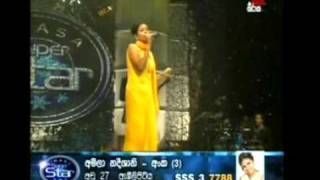 Amila-Sithum Pathum-Sirasa SuperStar Season2 29-07-07