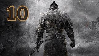 Прохождение Dark Souls 2 — Часть 10
