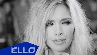 Вера Брежнева feat. Друга Ріка - Скажи