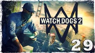 Watch Dogs 2. #29: Письмо от Хэдока.
