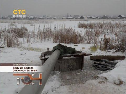 Воду из болота откачают за зиму