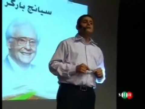 جمعية المنارة تستضيف المدرب أشرف قرطام 1