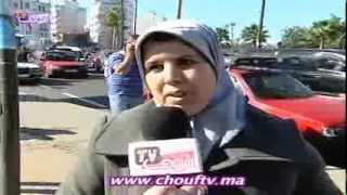 نسولو الناس : تجريم تعدد الزوجات بين رفض و تأييد المرأة المغربية | نسولو الناس