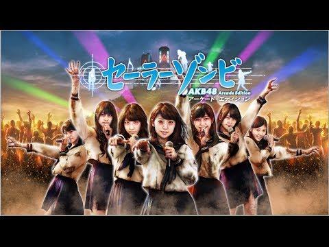 セーラーゾンビ ~AKB48 アーケード・エディション~ デモ映像 / AKB48[公式]