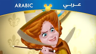 Sofia The First (Arabic) Make Way For Miss Nettle