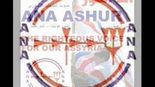 ANA ASHUR Anthem نشيد أنا آشور