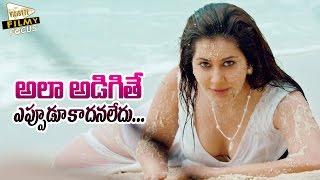 if Character Demands Am Ready To Expose : Rashi Khanna - Filmy Focus