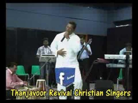Pr.Thanjavoor williams.Tamil christian devotional song ,yesu raja varaporaarunga