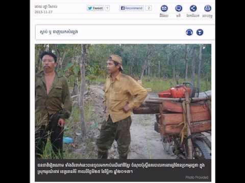 Ratanakiri Villagers Claimed That the Vietnamese People Continue to Steal Logging
