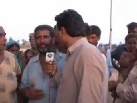 Sindh Flood - Flood Victims In Mirpur Khas, Sindh (Report) 2011.flv