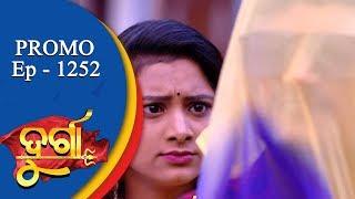 Durga | 12 Dec 12 | Promo | Odia Serial - TarangTV