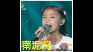 譚芷昀 Celine Tam - 南泥灣 - 中國新聲代第二季20140628期
