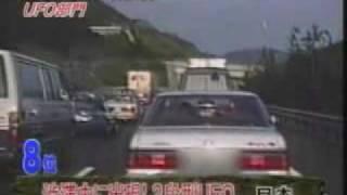 UFO-OVNI Los 10 Mejores Videos Japones Parte 1