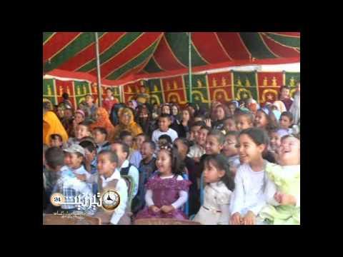 نشاط جمعية كحايز للتنمية