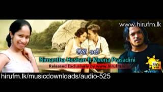 Mini Se| Nimantha Heshan ft Meena Prasadini