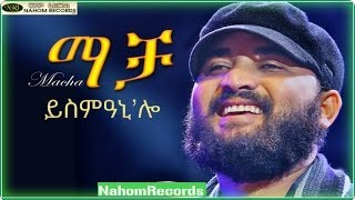 NEW Ethiopian Music- Tigrigna song --Abraham Gebremedhin - 2014 (Official Music Video)