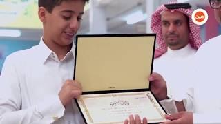 حفل تكريم أبناء الشهداء في الأحساء تعاونًا مع الإدارة العامة للتعليم بالأحساء