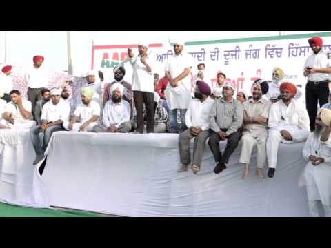 Speech of Arvind Kejriwal and Bhagwant Mann at Sangrur Rally | 13 April 2014