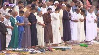 بالفيديو: هكذا مرت صلاة عيد الفطر بمدينة فاس   |   خارج البلاطو