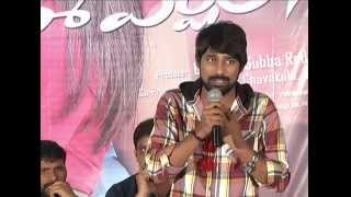 Ee-Varsham-Sakshiga-Movie-Press-Meet---Varun-Sandesh--Hari-Priya