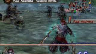 Samurai Warriors 2 - Weapon Codes Not Effective Immediately