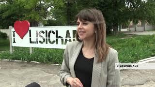 У Лисичанську відзначили День захисту дітей