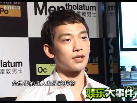 [Rain (Bi) News]110413 QIYI_Rain @ Mentholatum Press Con in Shanghai