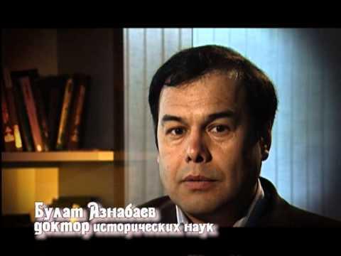 История Башкирского войска: 15 серия