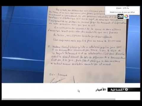 حقائق و ادلة جديدة في قضية الصحفيين الفرنسيين المتهمين بالابتزاز