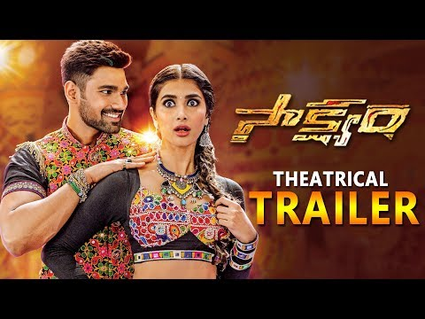 Saakshyam Movie Theatrical Trailer