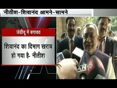 Nitish Kumar lashes out  at Shivanand Tiwari