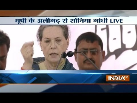 Sonia Gandhi addressing Rally at Aligarh(UP)