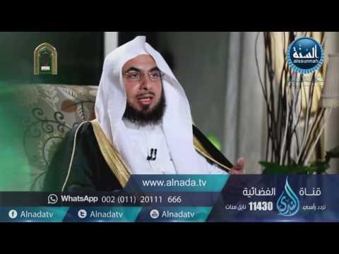 الحلقة العاشرة - نهج النبي صلى الله عليه وسلم في التعامل مع ولاة الأمر