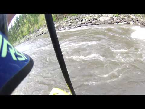 Salmon River SUP trip