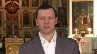 Поздравление с Пасхой народного депутата Сергея Дунаева