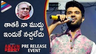 Vijay Deverakonda Satire on V Hanumantha Rao for Tearing A..