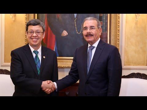 Vice President Chen meets Dominican Republic President Medina, and visits Vice President Cedeno
