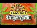 SVBC TTD-Sri Padmavati Ammavari Kalyanotsavam-Tiruchanoor 29-05-17