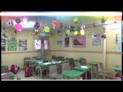 نبذه عن المدارس الأهلية والأجنبية في محافظة عنيزة 1436