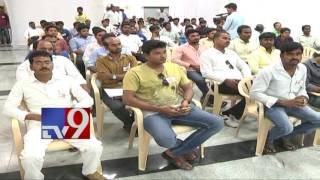 Jana Sena conducts political entrance test in Anantapur..