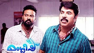Malayalam Movie Manglish 2014 HD Ft.Mammootty,Tinitom