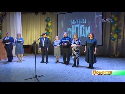 5 педагогов Искитимского района удостоены нагрудного знака «Почетный работник общего образования РФ»