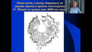 """""""Практический курс ДНК-генеалогия"""" - лекция 5"""