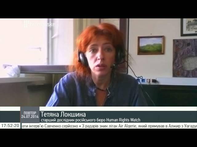 Грамотное интервью на «Громадське телебачення» у пропутинского агента